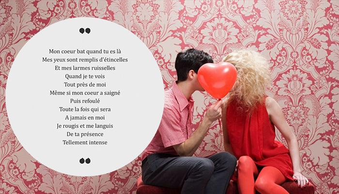 la fête des amoureux poème romantique