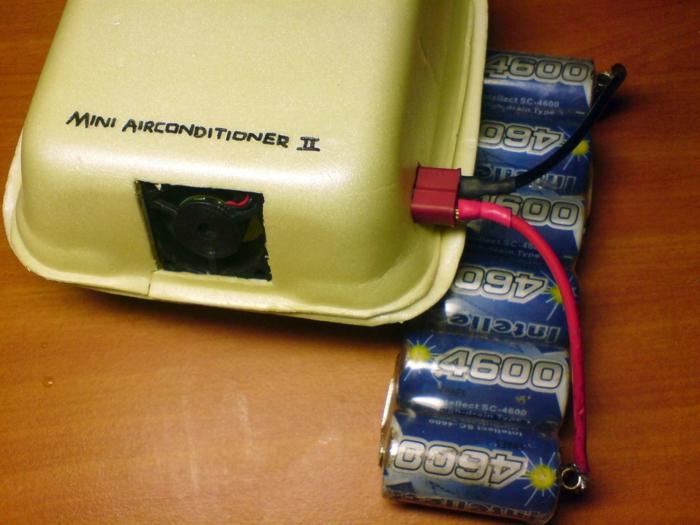 climatiseur mobile silencieux avec des batteries