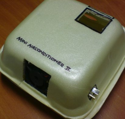 comment fabriquer un climatiseur mobile silencieux pour son coin bureau. Black Bedroom Furniture Sets. Home Design Ideas