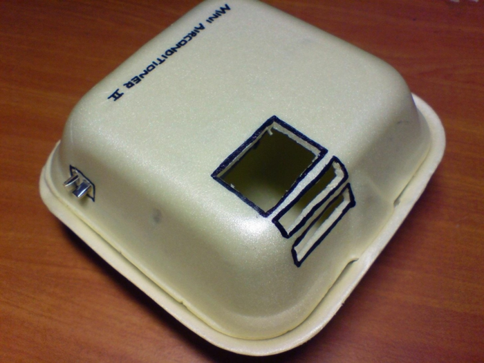 idée diy de climatiseur mobile silencieux