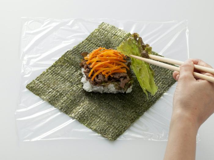 sandwich onigirazu