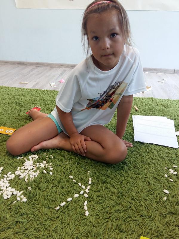 jeux vacances apprendre les lettres