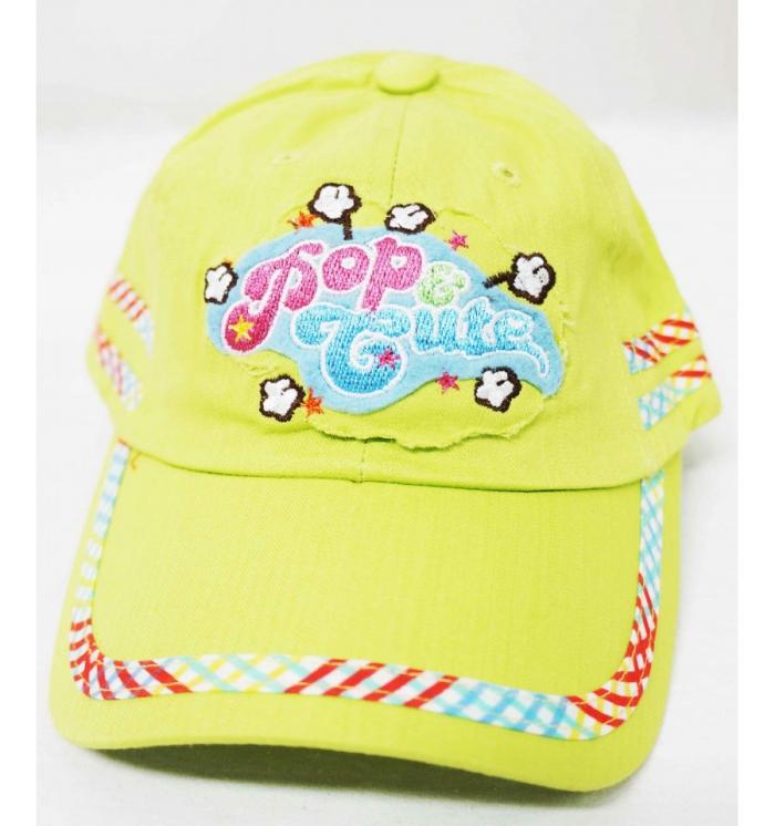 accessoires enfant pour la rentrée casquette à visière
