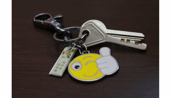vendre sa maison rendre les clés