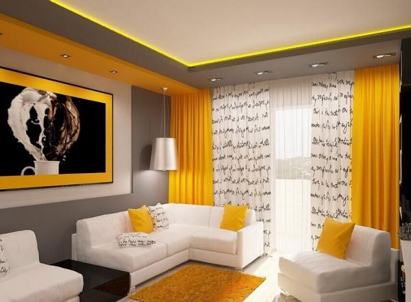 peinture appartement coussins et rideaux jaunes
