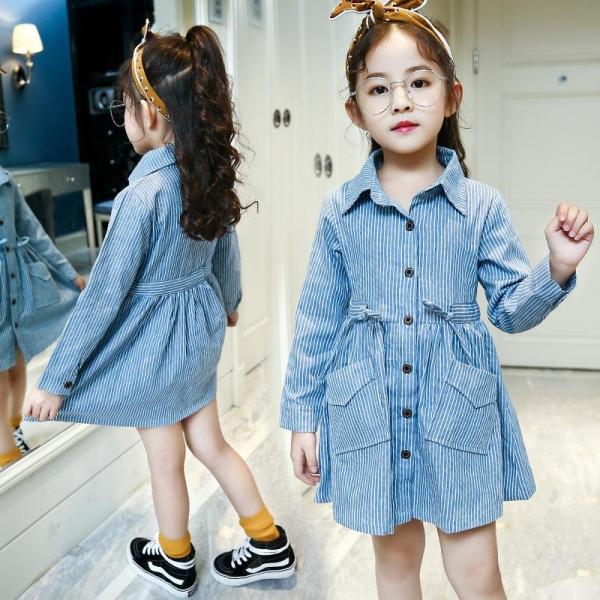 occuper les enfants organiser un défilé de mode