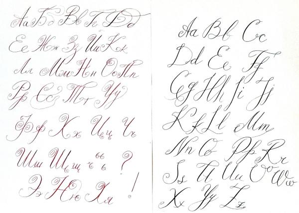 belle écriture à la main deux alphabets